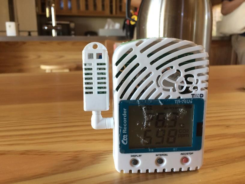 遮熱を施したLDKの温度