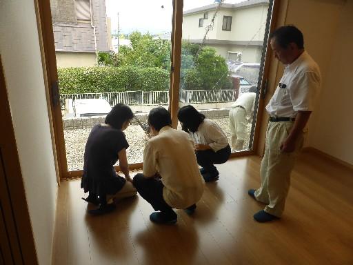 hikiwatashi setsumei