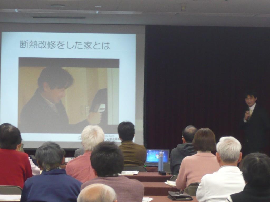 京都セミナー