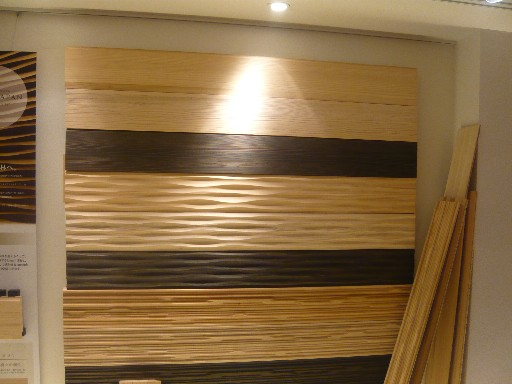 壁面装飾 木