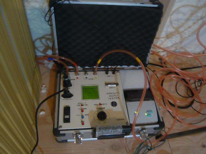 気密測定器機器